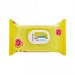 Babygella salviettine detergenti per 72